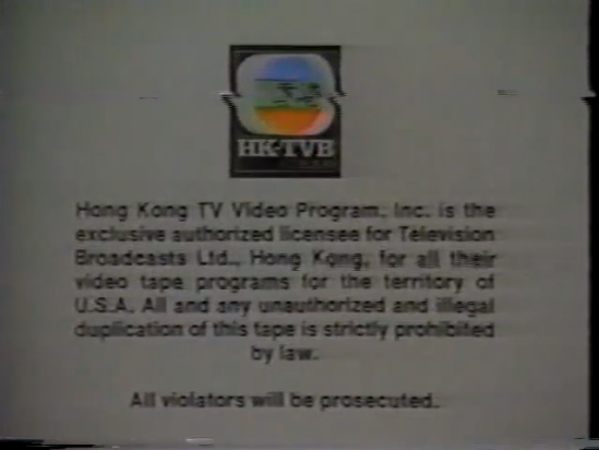 File:HK-TVB International Limited Notice Screen in English.png