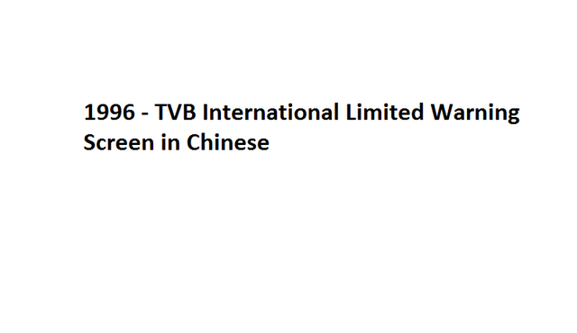 File:1996 - TVB International Limited Warning Screen in Chinese.png