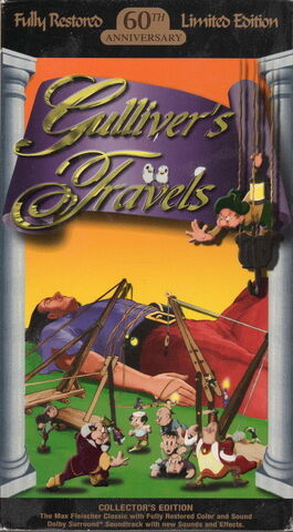 File:Gulliver's Travels 60th Anniversary Edition VHS.jpg