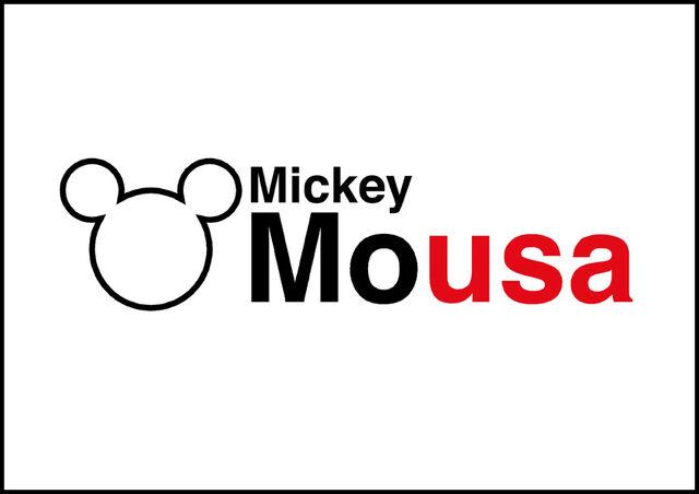 File:GimyckomickeymoUSA.jpg