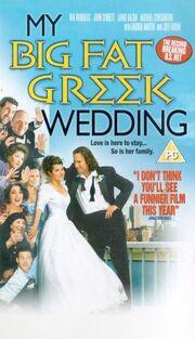 My Big Fat Greek Wedding UK VHS