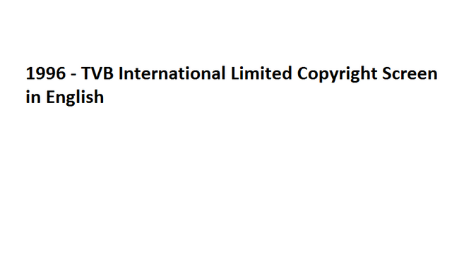 File:1996 - TVB International Limited Copyright Screen in English.png