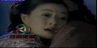 Opening & Closing to Legend of Fang De and Miao Cui Hua 2006 VHS (Mandarin Chinese Copy)