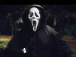 File:Scream site.png