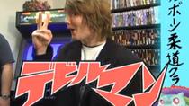 JapaneseGameShow1