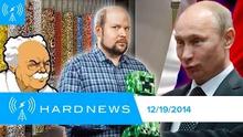 HardNewsDec19th2014