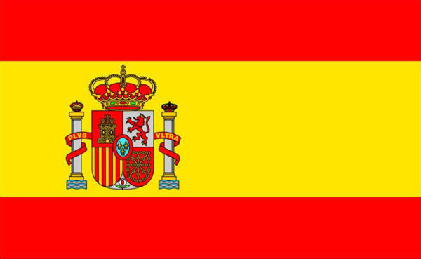 File:Flag-Spain.jpg