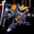 Unit ar blu duel gundam anti armor penetrators