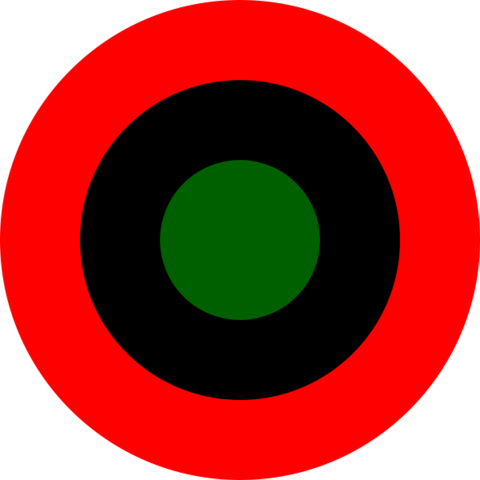 File:Katangwan Air Force Roundel.png