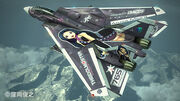 F-14d azusa