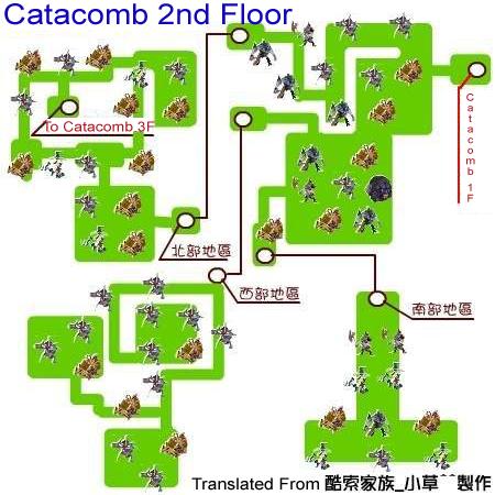 Catacomb 2F