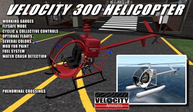 File:Velocity 300 Promo.jpg