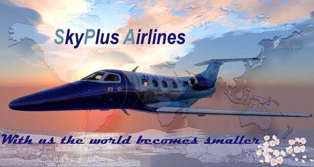 File:SkyPlusLogo1.0.jpg