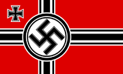 Flag of Germany 2