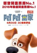Secret Life Of Pets Hong Kong Poster