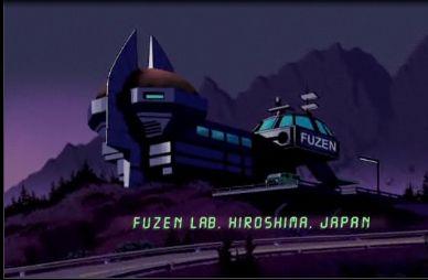File:Fuzen lab.jpg