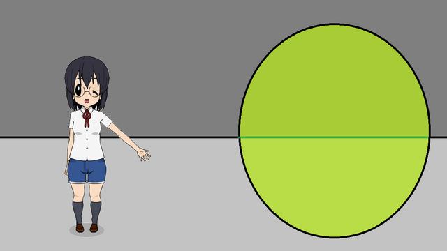 File:Bubble Ball.png