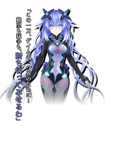 File:Next Purple (HDN) render.png