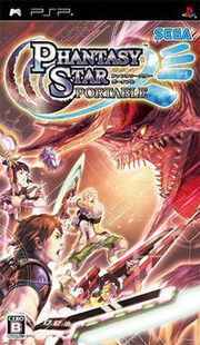 Phantasy Star Portable Cover