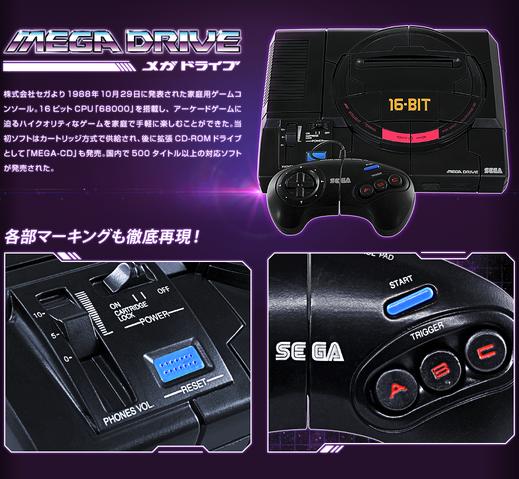 File:Mega Drive Megatron 1.png