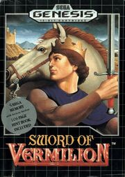 Sword of Vermilion Game Box Cover