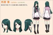 18-aoi-kuchiba