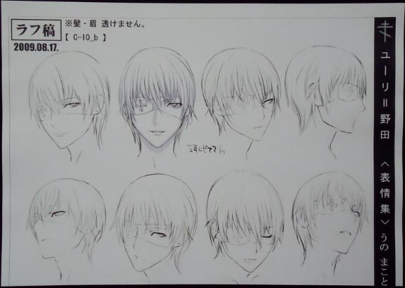 File:ConceptYuri2.jpg
