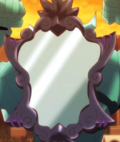 File:Magic Mirror.png