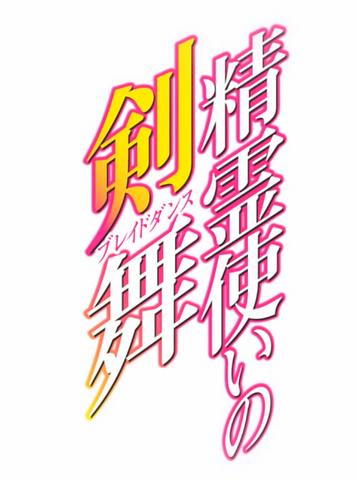 File:Anime Logo.png