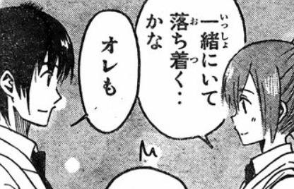File:TakaMori 02.jpg