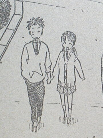 File:Eiryou couple.jpg