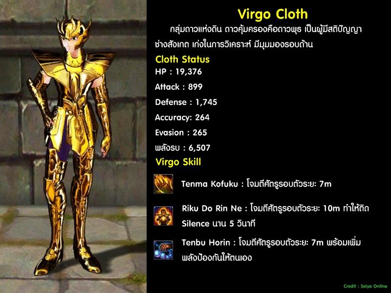 Gold-virgo00