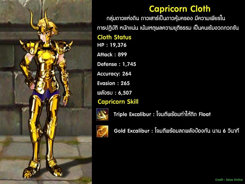 Gold-capricorn00