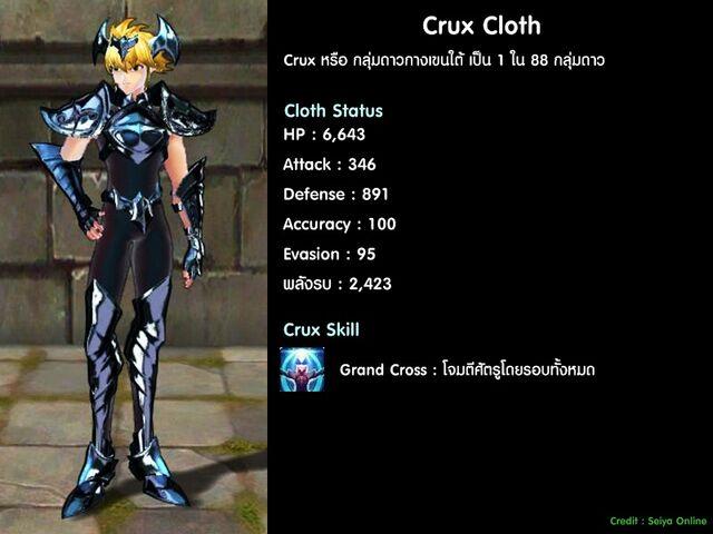 File:Cloth-Crux00.jpg