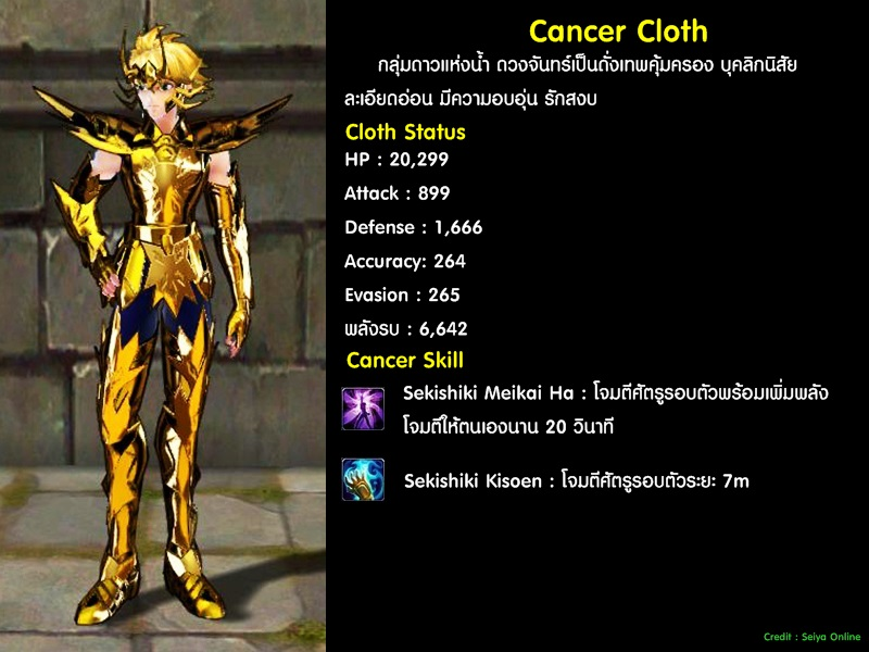 Gold-cancer00