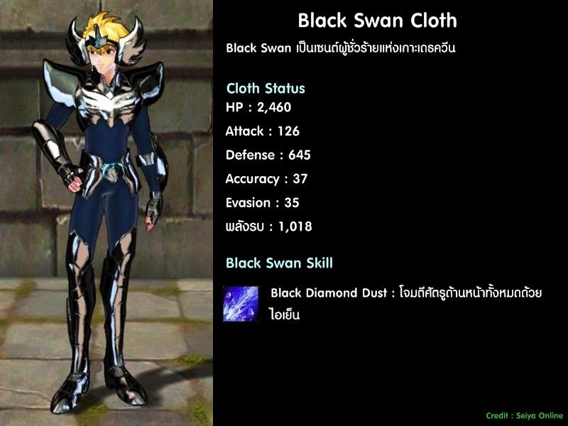 Cloth-Black-Swan00