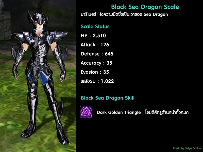 Scale-black-dragon00