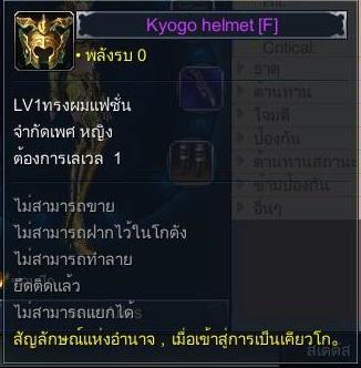 File:K6.jpg