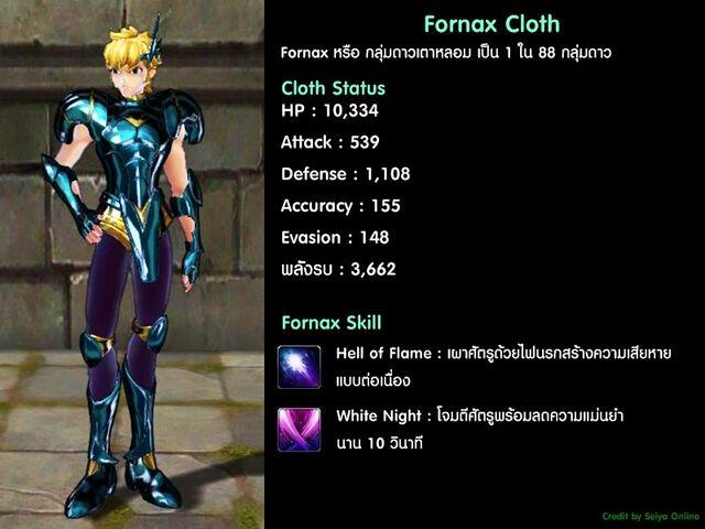 File:Silver-cloth-fornax00.jpg