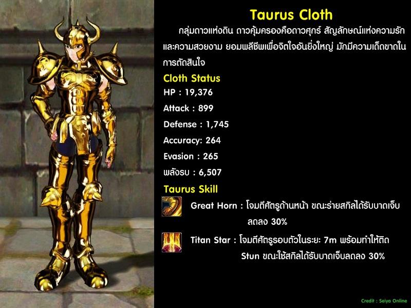 Gold-taurus00