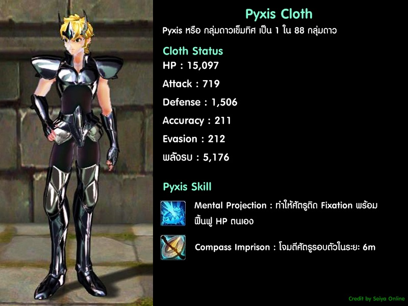 Silver-cloth-pyxis00