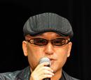 타치키 후미히코