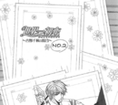 The Case of Chiaki Yoshino 01/Chapter 02