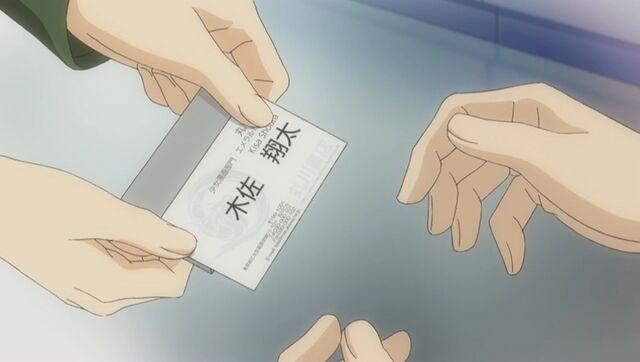 File:Kisa's business card ep08.jpg