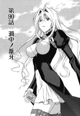 Sekirei manga chapter 090