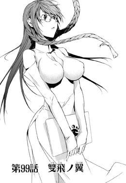 Sekirei manga chapter 099