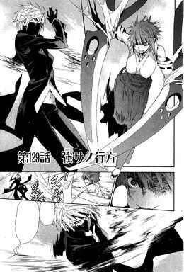 Sekirei-Manga-Chapter-129