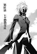 Sekirei manga chapter 091