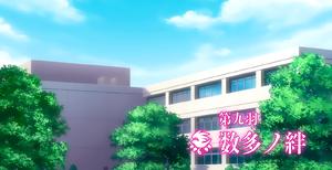 Sekirei~Pure~Engagement~Episode 9