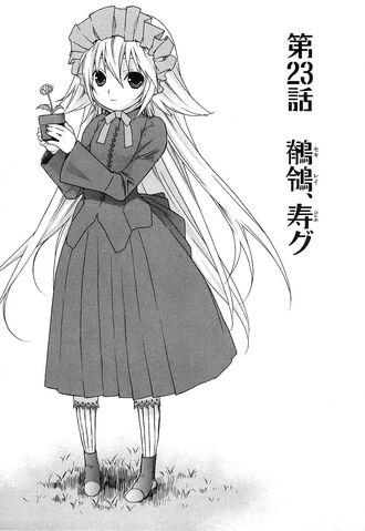 File:Sekirei manga chapter 023.jpg